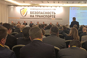 VII International forum